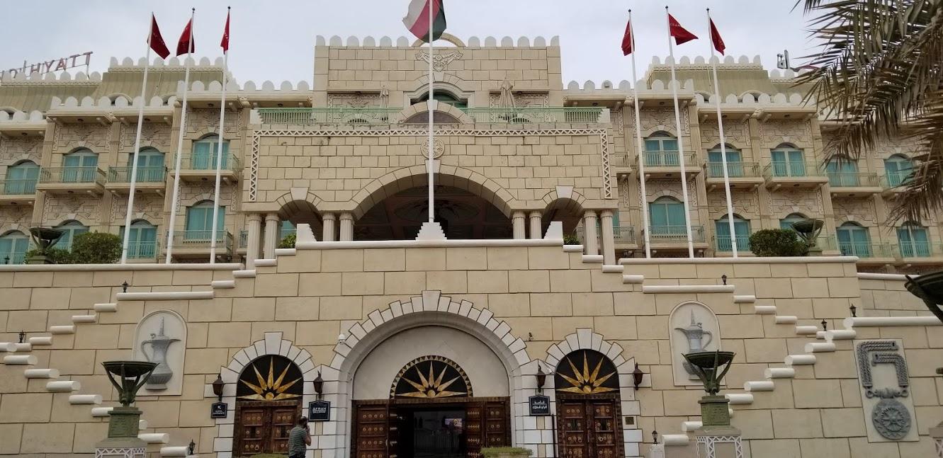 Muscat Hyatt